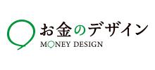 (株)お金のデザイン