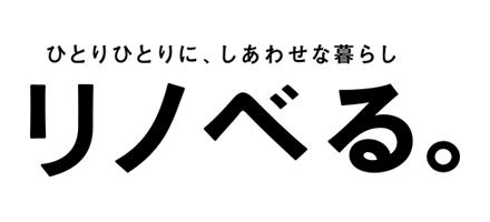 リノベる(株)