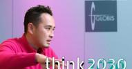 【eiicon】インタビュー記事掲載:今野-「think 2030」 vol.2 -